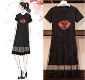 促銷價不退換洋裝連身裙中大尺碼L-5XL/33135夏裝短袖女裝胖mm中長款顯瘦網紗鏤空連衣裙