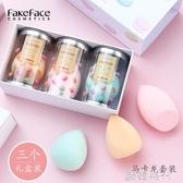 美妝蛋干濕兩用海綿粉撲超軟化妝棉葫蘆化妝蛋 歐韓時代