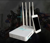 wifi增強器無線信號放大加強擴展器