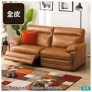 【Z-637】系列,與義大利頂尖家具品牌SOFTALY合作的高質感沙發 ●全皮材