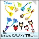 ◆正版授權 迪士尼 TSUM TSUM 可愛造型入耳式線控耳機 SAMSUNG SONY ASUS APPLE OPPO 小米 HTC Sugar 華為 Google