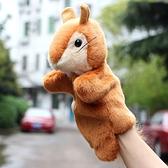 手指玩偶 小松鼠手偶玩具毛絨動物大號外貿手指偶卡通布絨手套玩偶講故事 至簡元素
