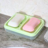 創意家居雙體防水帶蓋皂盒 時尚雙格肥皂盒瀝水塑料香皂盒   草莓妞妞