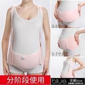 托腹帶孕婦用品產前透氣肩挎式拖腹護腰帶【現貨】11-13【快速出货】