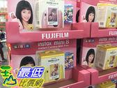 [COSCO代購] C115390 FUJIFILM INSTANT CAMERA 富士馬上看相機MINI8 含卡通底片1盒(10張)