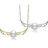 925純銀項鍊-幸運天使之翼造型獨特迷人百搭女天然珍珠墜飾銀飾3色73y7【巴黎精品】
