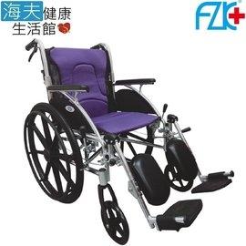 【海夫健康生活館】FZK 骨科腳 輪椅 18吋座寬 24吋後輪(K2-1824)