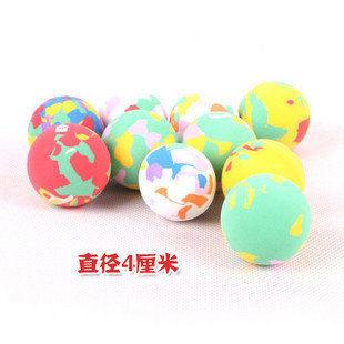 秒殺特價/4CM實心彩色海綿EVA球彈力球子彈球玩具球軟球