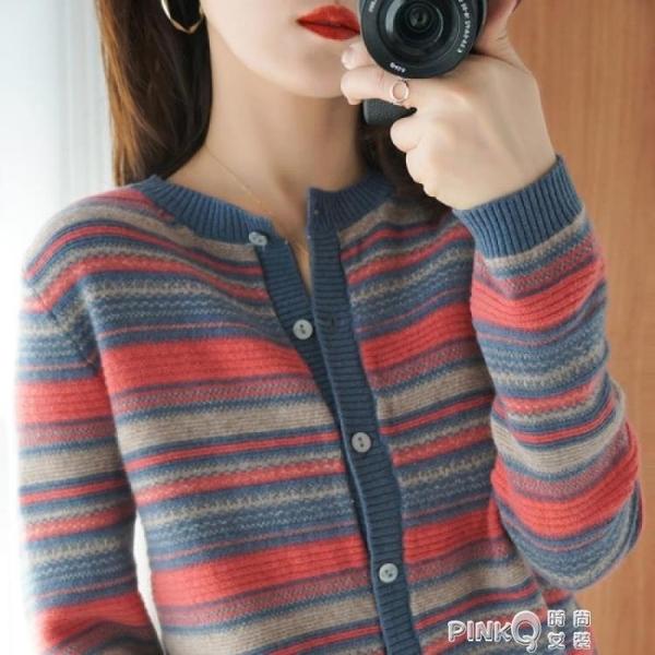 新款韓版圓領針織衫條紋毛衣外套上衣 條紋黑 LpinkQ 時尚女裝