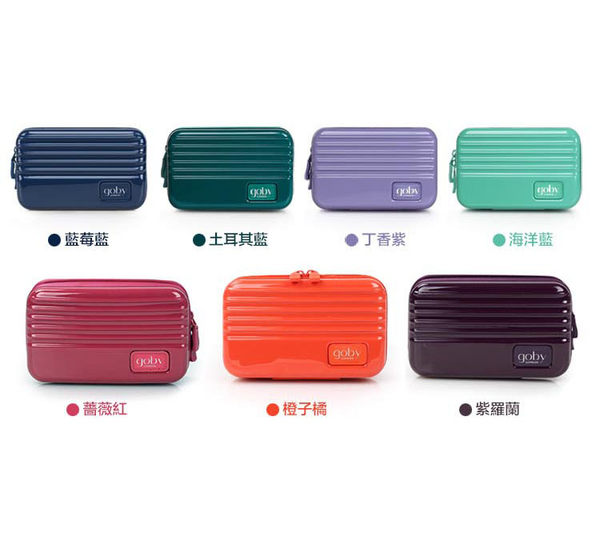 GOBY 果比 Love系列-迷你行李箱旅遊化妝包-硬殼包-L86-買一送一本商品不挑色