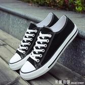 春冬季男士帆布鞋男鞋休閒鞋男生學生布鞋潮板鞋情侶低幫小白鞋子