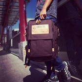 後背包 帆布大容量 雙肩包韓版背包 書包旅行包【非凡上品】j594