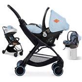 嬰兒推車 新款嬰兒童推車可坐可躺超輕便攜傘車折疊寶寶四輪推車 mks韓菲兒