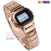 SKMEI 時刻美 時尚電子錶 女錶/中性錶 防水手錶 運動錶 夜光 日期 玫瑰金 學生錶 SK1433玫