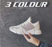 降價兩天-2018春季新品男鞋帥氣跑步鞋正韓學生潮流板鞋旅遊鞋青少年滑板鞋