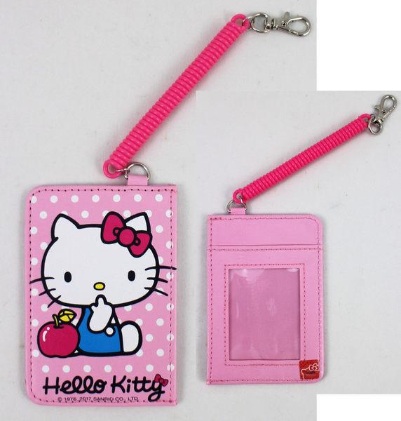 【卡漫城】 Hello Kitty 皮革 伸縮 卡片套 粉蘋果 ㊣版 悠遊卡 證件夾 車票套 證件夾 名牌套 凱蒂貓