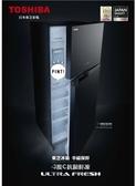 留言加碼折扣享優惠東芝 TOSHIBA 變頻 608 公升 冰箱 GR AG66TX