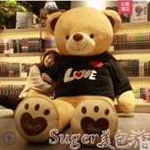 玩偶圣誕節禮物泰迪熊貓毛絨玩具公仔布娃娃抱抱熊女特大號玩偶超大熊  LX春季上新