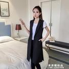 2020春秋季新款韓版黑色中長款西裝馬甲外套女修身無袖背心風衣潮【果果新品】