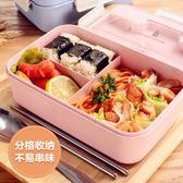正韓小麥秸稈稻殼纖維飯盒學生日式午餐分格微波爐密封防漏便當盒  極有家