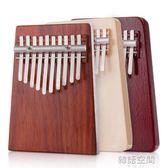 拇指琴卡林巴琴17音10音kalimba手指鋼琴姆指琴手撥琴馬林巴琴