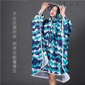 雨衣男女時尚成人戶外徒步雨衣雨披