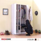 【RICHOME】傑菲三門衣櫥-白橡色