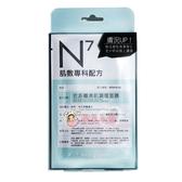 Neogence 霓淨思 N7近距離美肌調理面膜 4入/盒【聚美小舖】