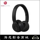 【海恩數位】美國 Beats Solo Pro Wireless 頭戴式降噪耳機 黑色