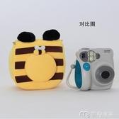相機包拍立得相機包mini8mini9mini7s可愛迷你25保護套女生單肩斜跨 麥吉良品