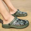 海灘鞋 夏季休閒游玩海邊沙灘鞋洞洞鞋男防滑包頭防滑厚底迷彩花園涼拖鞋