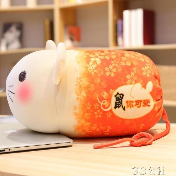 交換禮物 軟萌可愛櫻花收納鼠公仔創意毛絨玩具新紅包糖果收納袋生日禮物 3C公社YYP