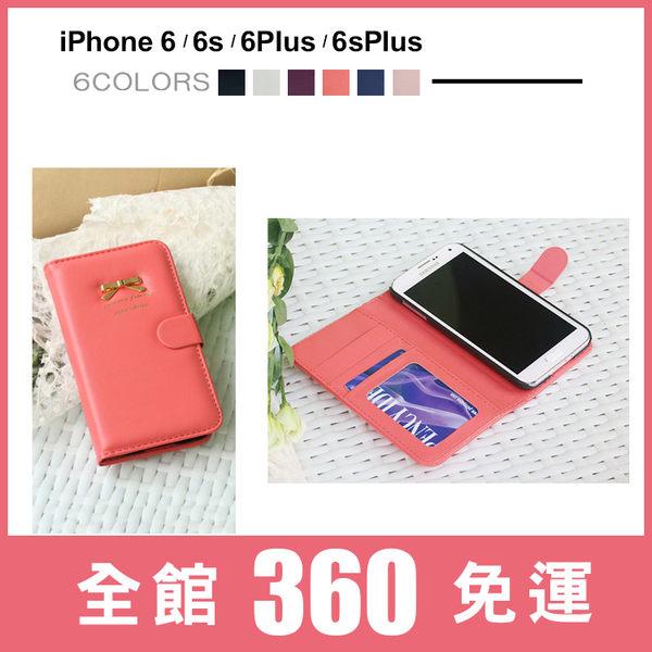 手機殼現貨 iPhone 6 6S 6 Plus 糖果色燙金壓紋翻蓋式 皮套手機套保護殼 可插卡 可放相片/鏡子-AngelLuna