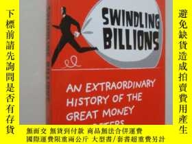 二手書博民逛書店Swindling罕見Billions:An extraordi
