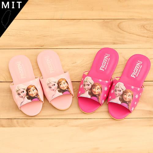女童 冰雪奇緣 Frozen 艾莎安娜 雪花造型 輕量舒適 室內拖鞋 平底拖鞋 MIT製造 59鞋廊