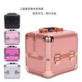化妝箱 手提專業多層化妝箱跟妝小號美容美甲紋繡工具箱多功能收納彩妝箱jj