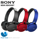 Sony 重低音藍牙耳罩式耳機 MDR-XB650BT(黑/藍/紅) (限宅配)