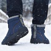 雪靴   男鞋冬季戶外短靴子防水加絨保暖加厚大棉鞋布棉靴