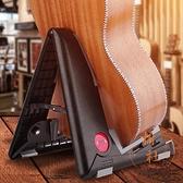 吉他架子立式支架家用落地琴架地架尤克里里【橘社小鎮】