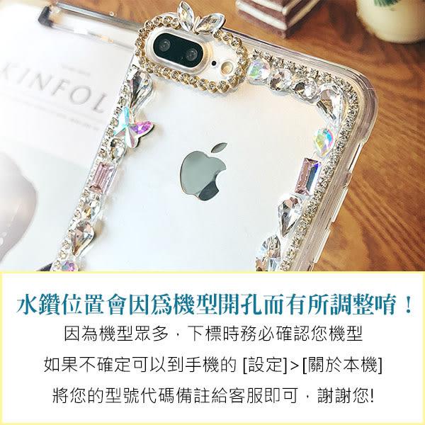SONY XZ3 L3 Xperia 10 Plus XA2 Ultra XZ2 Premium XA2+ 蝴蝶飛舞邊鑽 手機殼 水鑽殼 訂製