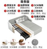 折疊沙發  布艺沙发床客厅小户型双人两用实木推拉多功能储物床网红款 JD CY