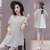 夏季孕婦時尚款套裝新款韓版上衣中長款兩件套裝潮  yu4029『俏美人大尺碼』