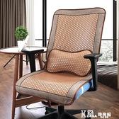 涼席坐墊夏天透氣椅墊學生教室凳子墊夏涼夏季辦公室電腦椅子坐墊