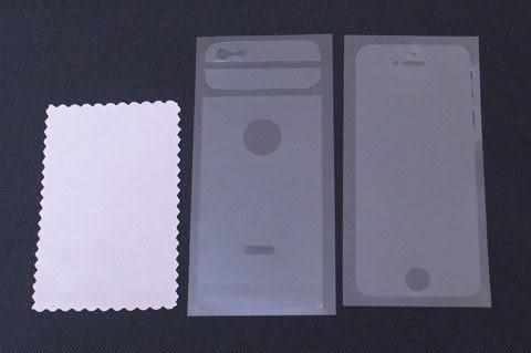 手機螢幕保護貼 Apple iPhone 5/iPhone 5S/iPhone SE (二片式包裝) 亮面