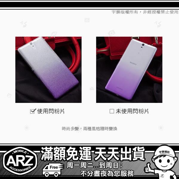 透明漸層軟殼 SONY XPERIA Z5 Premium C5 M4 M5 ASUS ZenFone 2 Laser ZF2 5.5 Selfie 閃粉手機殼軟殼手機套