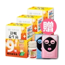 現貨特賣【台塑生醫】舒暢益生菌(30包入...