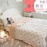 微溫棉花糖 (雙人)法蘭絨床包+雙人被套四件組 溫暖舒適     觸感細緻  溫暖過冬
