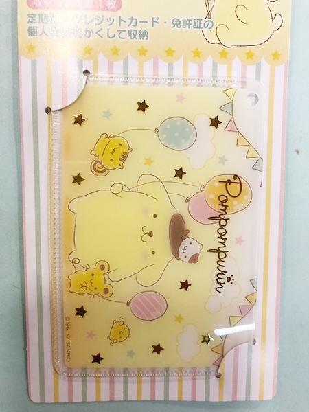 【震撼精品百貨】Pom Pom Purin 布丁狗~Sanrio 布丁狗卡片套-氣球#40333