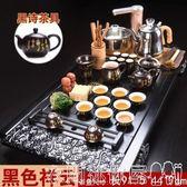茶具功夫茶具套裝家用簡約現代客廳整套全自動泡茶壺中式復古實木茶盤 衣間迷你屋LX