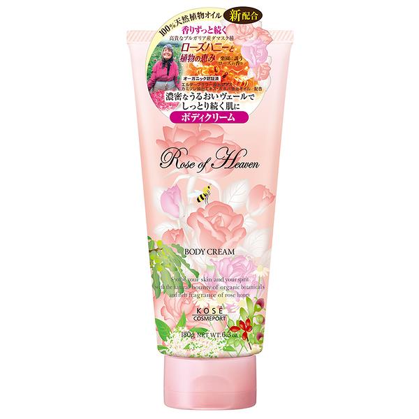 〔買一送一〕日本 KOSE Rose of Heaven 薔薇蜜語 潤澤身體乳霜180g 玫瑰天堂《下單1出貨2》